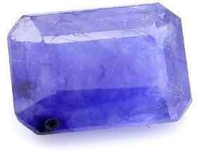 NATURAL BLUE SAPPHIRE 1.75 CTS.