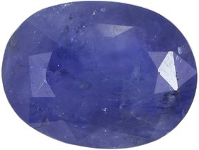 NATURAL BLUE SAPPHIRE 10.40 CTS.
