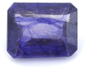 NATURAL BLUE SAPPHIRE 2.20 CTS.