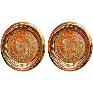 Pure Brass Pooja Thali - Om Embossed - 8 inches - Set of 2
