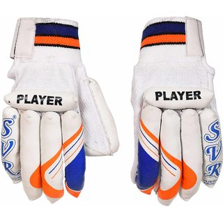 SVR Player Cricket Batting Gloves for Professionals Right Hand batsman made in Palm Covered With Best Cotton And Half Leather