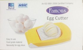2 pcs Egg Slicer-Cutter for Boiled Eggs, Pizza Cutter  Vegetable Peeler With Cheese Grater Combo