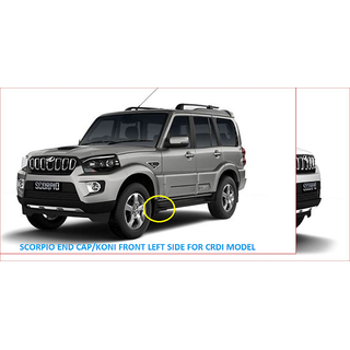 MAHINDRA SCORPIO END CAP/KONI FOR SIDE FOOTREST FOR CRD MODEL for front left (1PC)