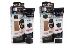 charcoal mask pack of 2