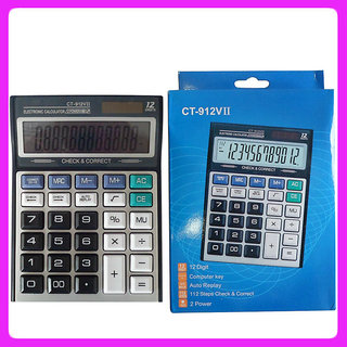 Table Size Calculator