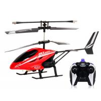 ZIVAHA Toys Multi-color Flying Helicopter