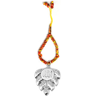 Faynci Religious Mala with High Quality Allah Leaf Car Rearview Mirror Hanging Ornament/Interior Wall Hanging Showpiece for Good Luck