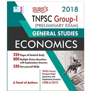 TNPSC Group 1 Prelims Economics ( General Studies ) Exam Books