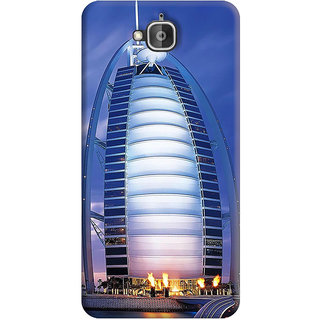 FurnishFantasy Back Cover for Huawei Enjoy 5 - Design ID - 0834
