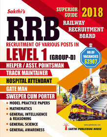 Rrb Group D Level 1 (Various Posts ) Exam Preparation Book 2018 (English)