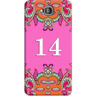 FurnishFantasy Back Cover for Huawei Enjoy 5 - Design ID - 1372