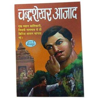 Chandrashekhar Aazad