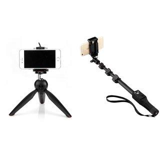 Shutterbugs YT-1288 Bluetooth selfie Stick With YT-228 Tripod Stand Combo