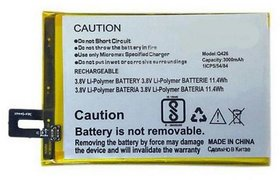Systene High Capacity Original backup BIS Approved Battery For Micromax Canvas Mega 2 -Q426