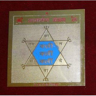 Golden Plated Aakarshan Yantra