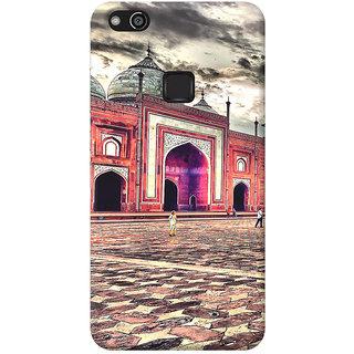 FurnishFantasy Back Cover for Huawei P10 Lite - Design ID - 0741