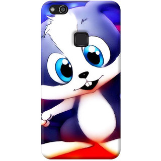 FurnishFantasy Back Cover for Huawei P10 Lite - Design ID - 0745