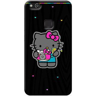 FurnishFantasy Back Cover for Huawei P10 Lite - Design ID - 1000