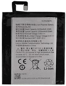 Systene High Capacity Original backup BIS Approved Battery For Lenovo Vibe S1 -BL250