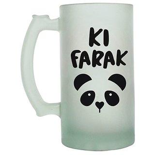 Ki farak Panda Frosted beer Mug