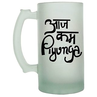 Aaj kam Piyunga Frosted beer Mug