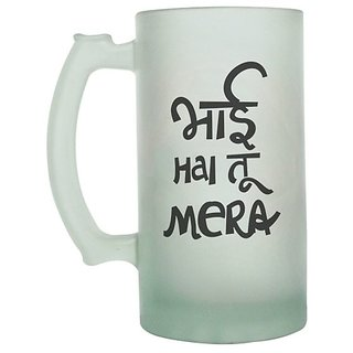 Bhai he Tu mera Frosted beer Mug