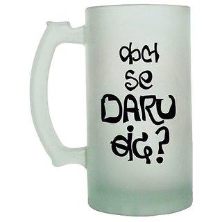 Kal Se Daaru Band Frosted beer Mug