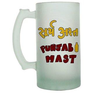 Surya Ast Punjabi Mast Frosted beer Mug