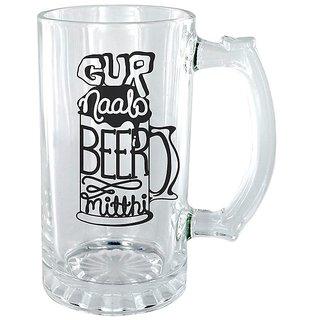 Gur Naalo Beer Mitthi Clear beer Mug