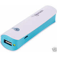 Nextech 2800mAH Power Bank Battery Charger With Led Torch Light - PB360