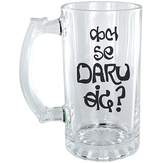 Kal Se Daaru Band? Clear beer Mug