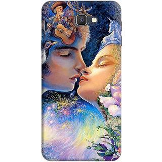 FurnishFantasy Back Cover for Samsung Galaxy On Nxt - Design ID - 0684