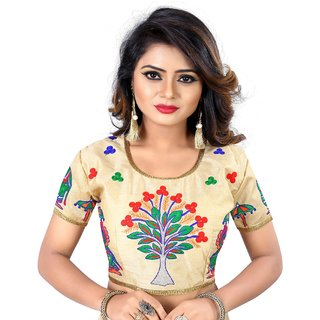 6241cb5d5e2c60 Buy Greenvila Designs Gold Silk Readymade with Pad Blouse Online ...