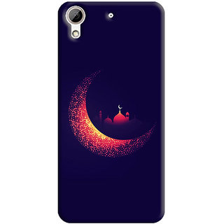 FurnishFantasy Back Cover for Sony Xperia M4 - Design ID - 1143
