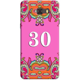 FurnishFantasy Back Cover for Samsung Galaxy C7 - Design ID - 1388