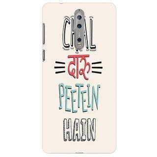 Printgasm Nokia 8 printed back hard cover/case,  Matte finish, premium 3D printed, designer case