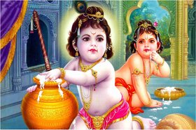Bal Shri Krishna with Shri Balaram Poster for Room