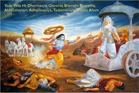 Lord Shree Krishna with Arjun Mahabharat Mahabharat Poster for Room