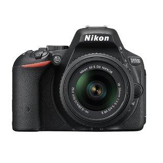 Nikon D5500 DSLR Camera 18-55mm VR II Kit Lens