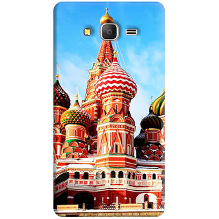 FurnishFantasy Back Cover for Samsung Galaxy Grand Prime - Design ID - 0371