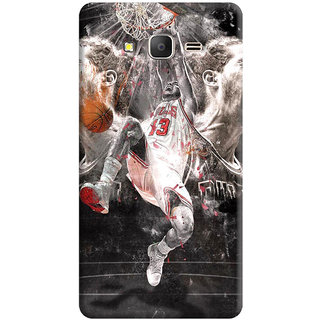 FurnishFantasy Back Cover for Samsung Galaxy Grand Prime - Design ID - 0400