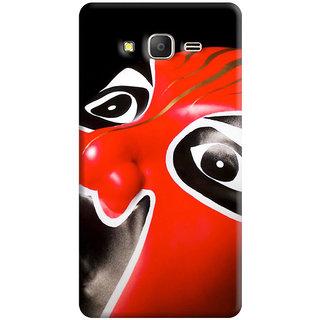 FurnishFantasy Back Cover for Samsung Galaxy J2 Ace - Design ID - 0123