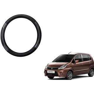 Himmlisch  Car Steering Wheel Cover Black&Grey For Maruti Zen Estilo