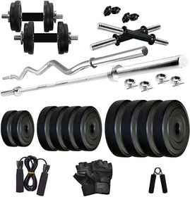 SPORTO20 Kg Home Gym Set Package with 4 Rods + Gym Bag + Rope + Locks