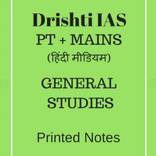 Drishti IAS Hindi Medium General Studies Printed Notes for (PT + Mains) -  20 Booklets (new edition)