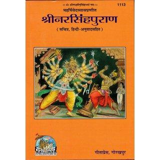 Gitapress Narsingh Puran Hindi Translated With Wooden Book Stand