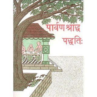 Buy somvar vrat katha solah somvar somya pradosh vrat katha in paavard shraddha paddhati sanskrit hindi with janeu 5 pcs fandeluxe Images