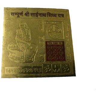 Shree Sai Nath Siddh Bisa Yantra(pocket yantra)
