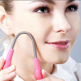 Facial Hair Remover For Women (Epilator)