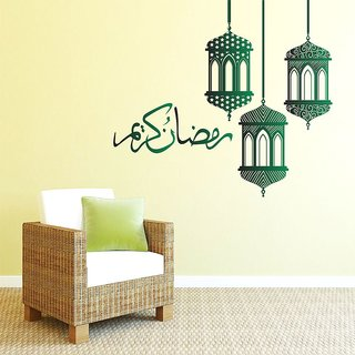 Wall Sticker Green Kalma Design (Cover Area :- 26 X 23 inch)